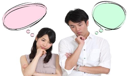 悩む男性と女性